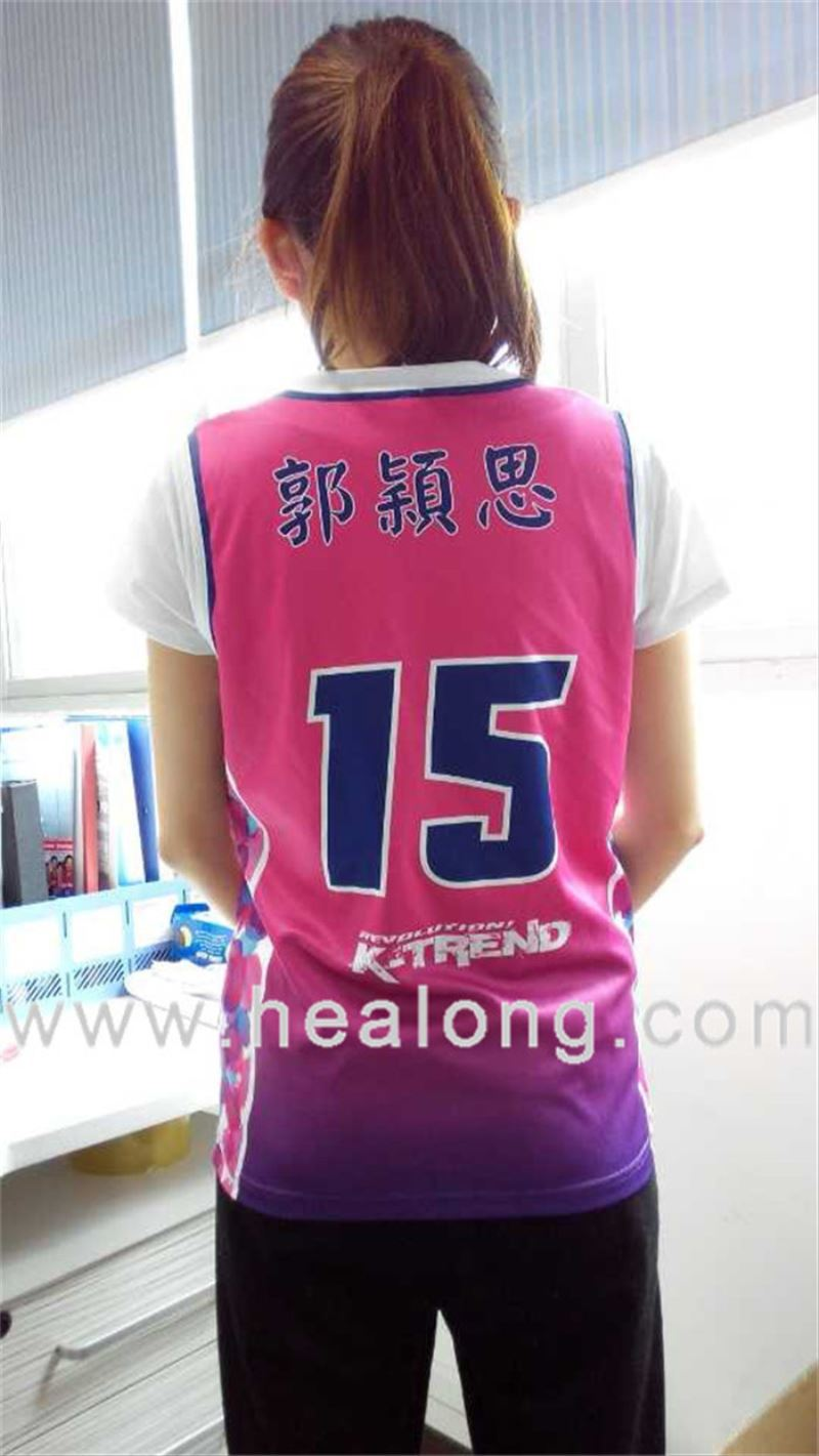 Design your t shirt india - Healong Design Your Own India Red Volleyball Jersey