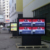 "Custom Cheap High Quality 42"" Inch outdoor advertising lcd screens transparent lcd display/outdoor lcd display"