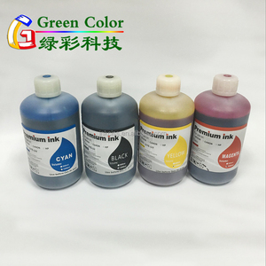 Bulk water based dye ink 970 971for HP Officejet Pro X451dn X551dw X476dn X576dw Inkjet Printer