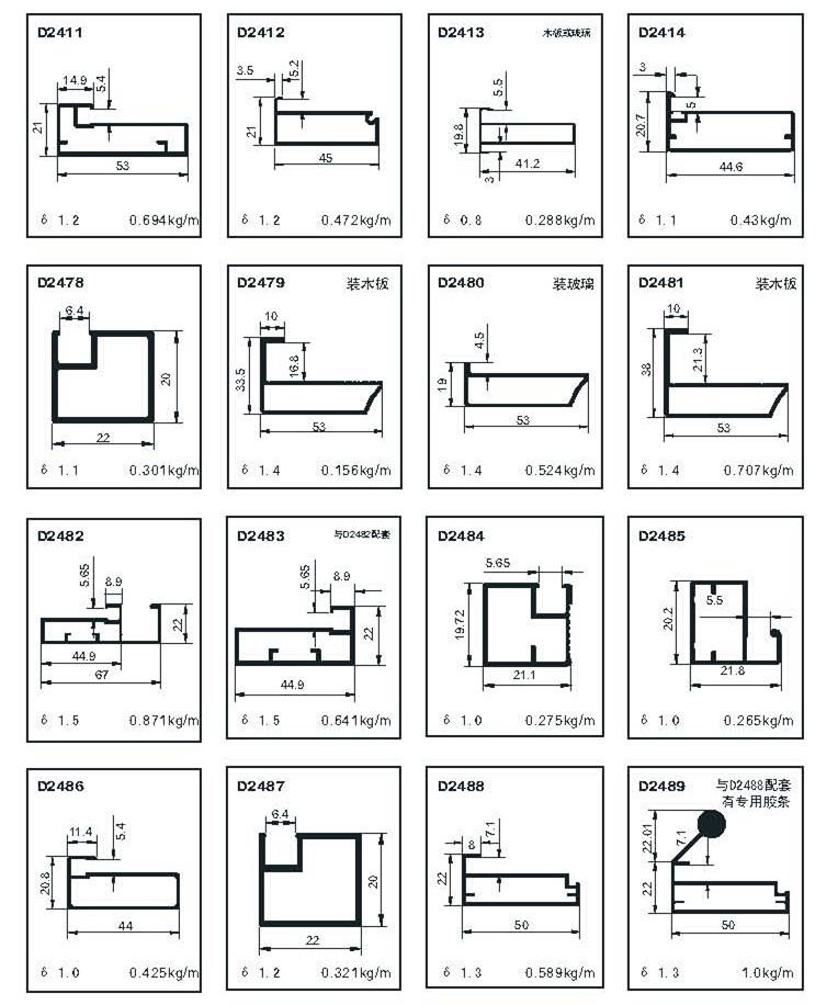 Perfil De Aluminio Para Mueble De Cocina,Marco De Aluminio De ...