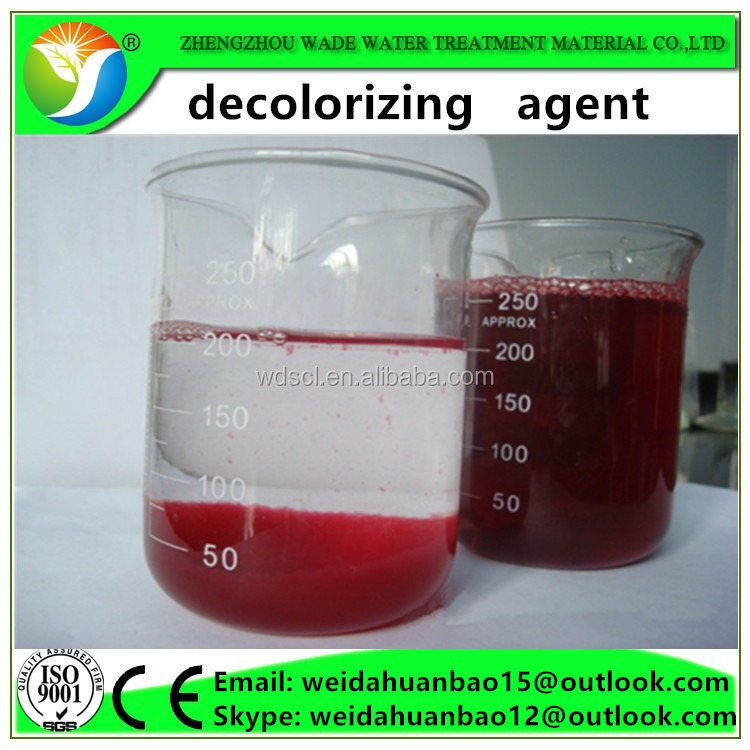China high polymer flocculant discolouring agent for mine wastewater treatment / industrial grade colorless chemicals on sale