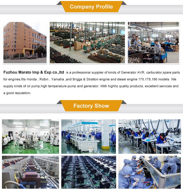 고품질 발전기 AVR, AVR, 2KW 2.5KW 3KW 4KW 5KW 6KW 8KW