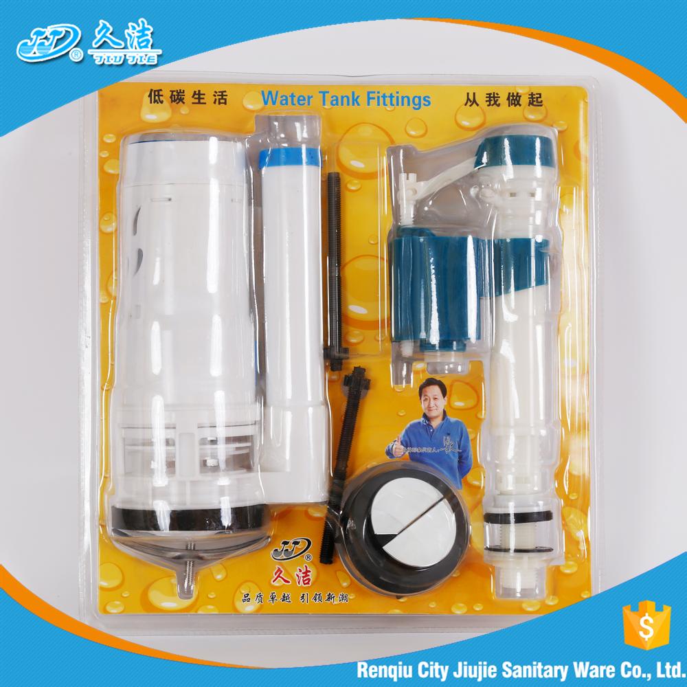 Bathroom cistern fittings - Push Button Toilet Parts Push Button Toilet Parts Suppliers And Manufacturers At Alibaba Com