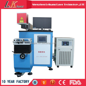 CNC laser welding machine for high quality welding