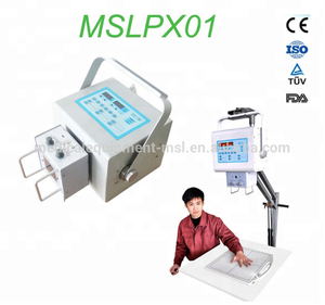 MSLPX01 mobile digital x ray machine price/veterinary x-ray equipment