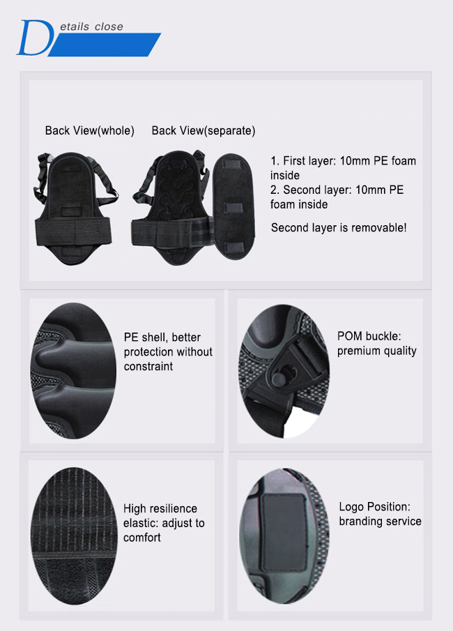 High Quality Back Protector 9
