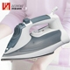 Professional customized colors mini handy electric home steam iron with auto-off functional