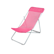 Folding Hammock Heavy Duty Outdoor Beach Chair