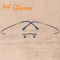 Pure Titanium Eyeglasses Optical Glasses Frame Prescription Spectacles Frameless Glasses For Men Flexiable Rimless Glasses