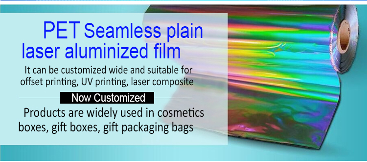 More than 60 hologram pattern clear Holographic lamination BOPP film chinese xxx holographic film