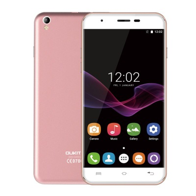 Gold color Oukitel U7 Max 5.5 inch 2.5D Curved Screen Android 6.0 smartphone most reliable 3G smartphone