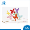 Colorful Butterfly laser cutting greeting card handmade 3D card
