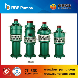submersible water fountain pump QY oil filled submersible pump irrigation pump