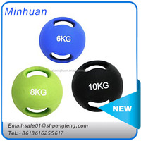 Competitive price New Fashion lose weight exercise ball