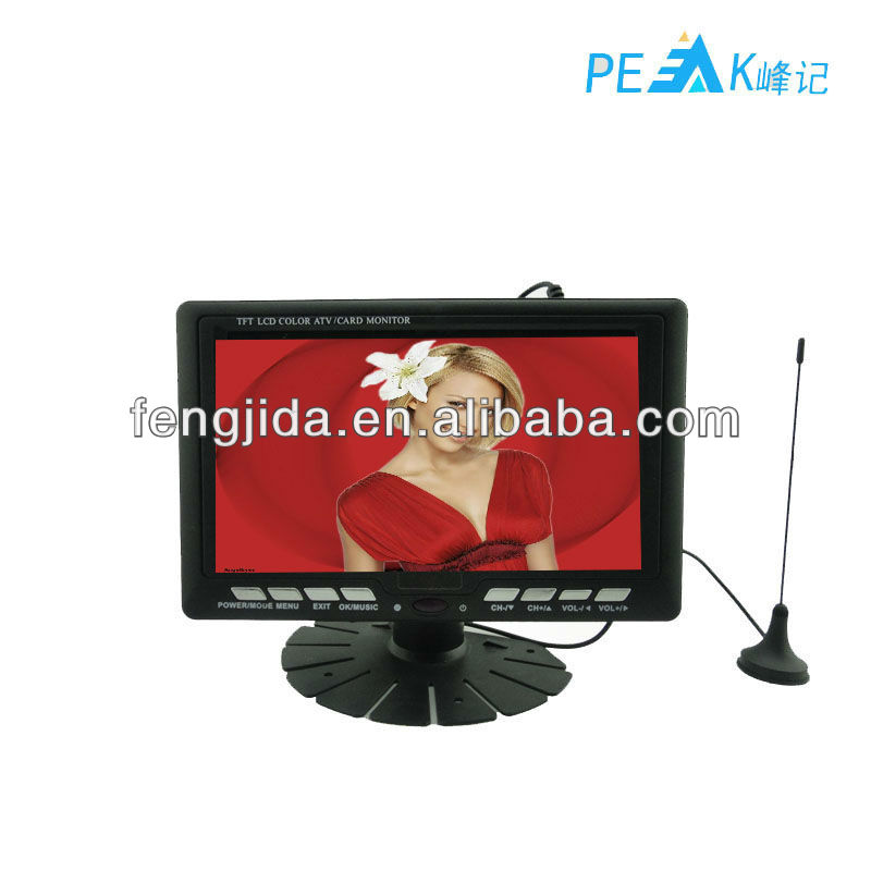 7 inch LCD mini monitor/Analog <strong>TV</strong> ,Support SD/USB