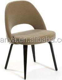 Fiberglass Bent Wood Base Armless Side Upholstery Organic Office Chairs