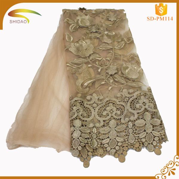 Of Nylon Fabric Export 53