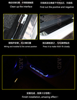 Akd Car Styling Toyota Corolla 2014-2015 Led Moving Door Scuff New ...