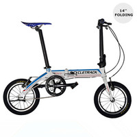 2016 Cheap Wholesale High Quality Stylish Mini Folding Bike Mini Pocket Folding Bicycles for Sale