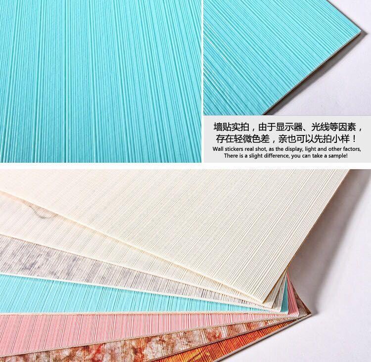 70cm x 77cm 3D Wallpaper Wall Sticker PE Foam 3D WallPaper