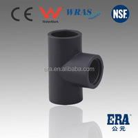 New Material BS4346 PVC Pipe Tee Joints for Water Supply