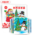 Baby Toys Creative Painting DIY Drawing Kit Christmas Card Making Gift for Children Educational Paint Learning