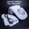 /product-detail/nail-beauty-salon-big-power-oem-nail-dust-vacuum-cleaner-60717979307.html