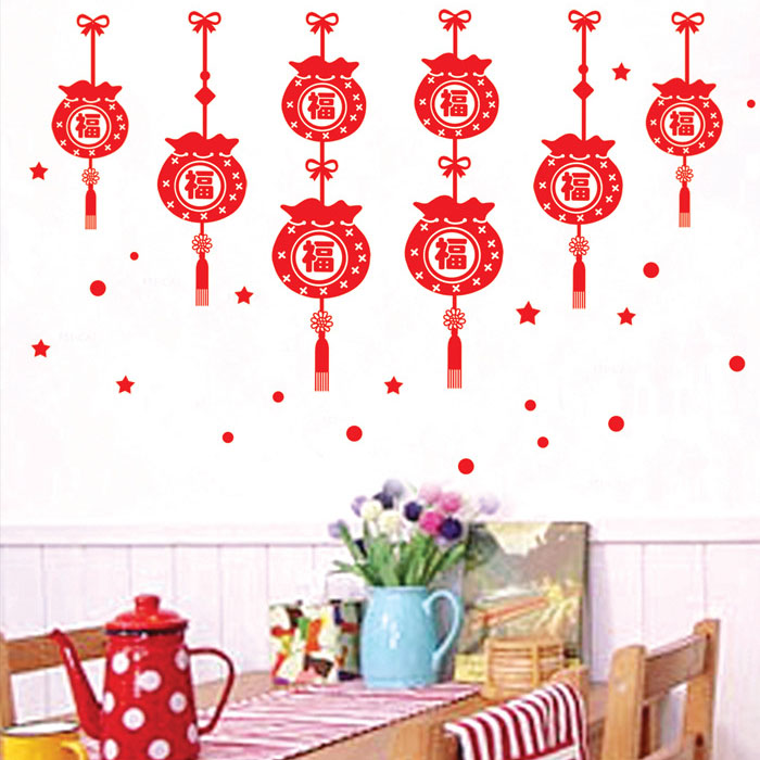 Popular Chinese New Year Door Decorations-Buy Cheap ...