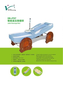 Mechanical Massage Table, Mechanical Massage Table Suppliers ...