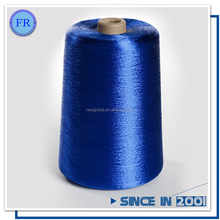 viscose dyed yarn imitation rayon filament yarn used for weaving knitting viscose rayon embroidery dope dyed VPR 120D