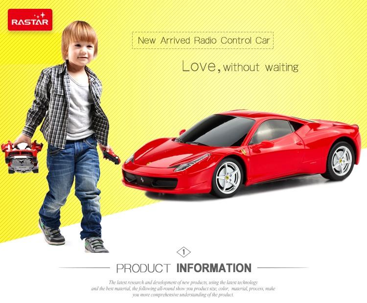 rastar red color 124 ferrari remote control electric car for kids