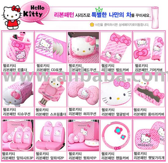 hello kitty car accessories pictures,images & photos on Alibaba