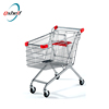 180L Asia type shopping cart ,serviceable supermarket trolley with seat