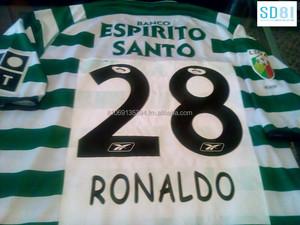 17f6f8bb2 Ronaldo Sporting Jersey