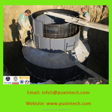 PUXIN New Energy Waste Biomass Power Plant/Biogas Generation Project