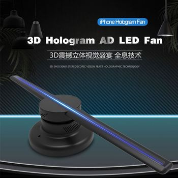 Hot Sale New Advertising Equipment 3d Holographic Led Fan Display , 3D Hologram Projection Fan 3d projector hologram