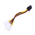 2 IDE Dual 4Ppin Molex IDE Male to 6 Pin Female PCI E Y Molex IDE