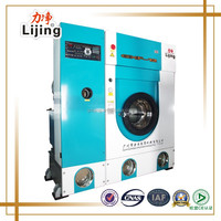 Laundry Shop and Hotel Used Dry Cleaning Equipment Dry Cleaning Machine for Sale ( 8KG~16KG)
