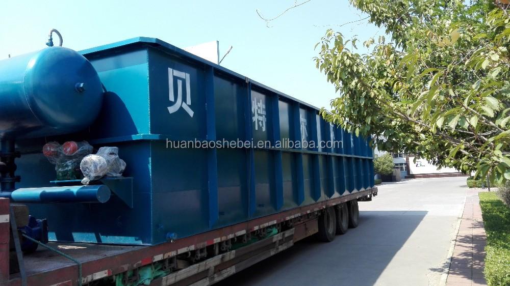 2-300CBM/hr Dissolved Air Flotation Device,Industry sewage Water treatment DAF machine