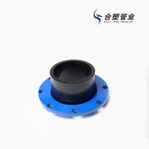 Whole Sale PE 100 HDPE Pipe Fittings Stub Plastic End HDPE Flange