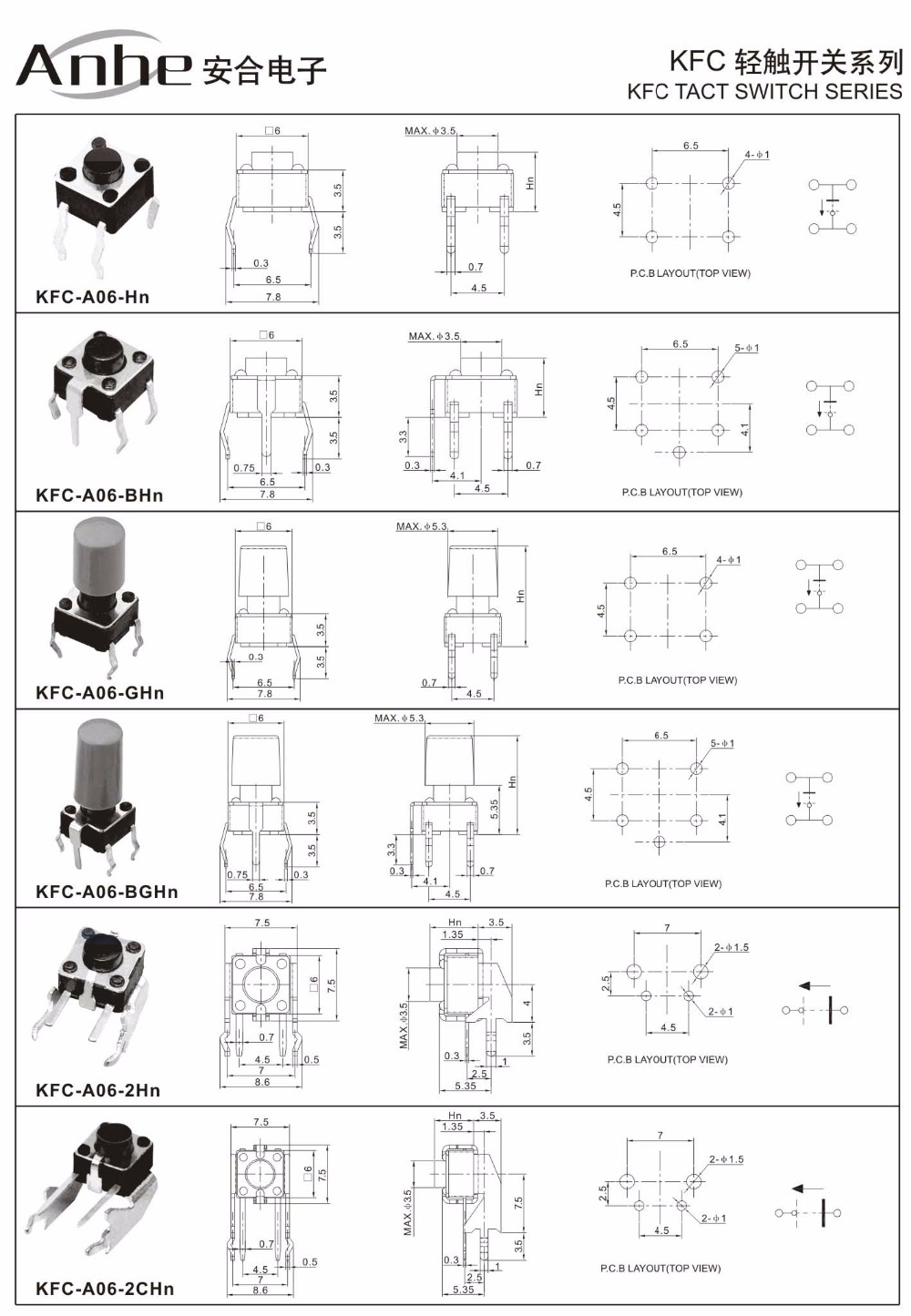 Tactile Tact Switch Momentary Push on Switch 4 Pin Dip For ... on 4 pin telephone jack wiring, atv winch wiring diagram, 4 pin toggle switch, 4 pin wiring harness, 4 pin fan diagram, 4 pin switch wire, rocker switch diagram, solenoid wiring diagram, 4 pin lift switch,