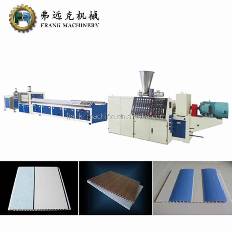 China photo frame machine wholesale 🇨🇳 - Alibaba