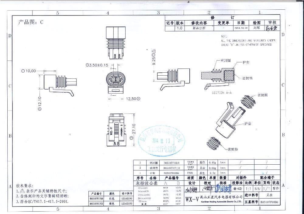 HTB1SiRlMFXXXXclXpXXq6xXFXXXj pa66 delphi gm 2 pin female sensor wiring harness connector delphi pa66 wiring diagram at reclaimingppi.co