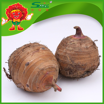 how to cook taro root chinese