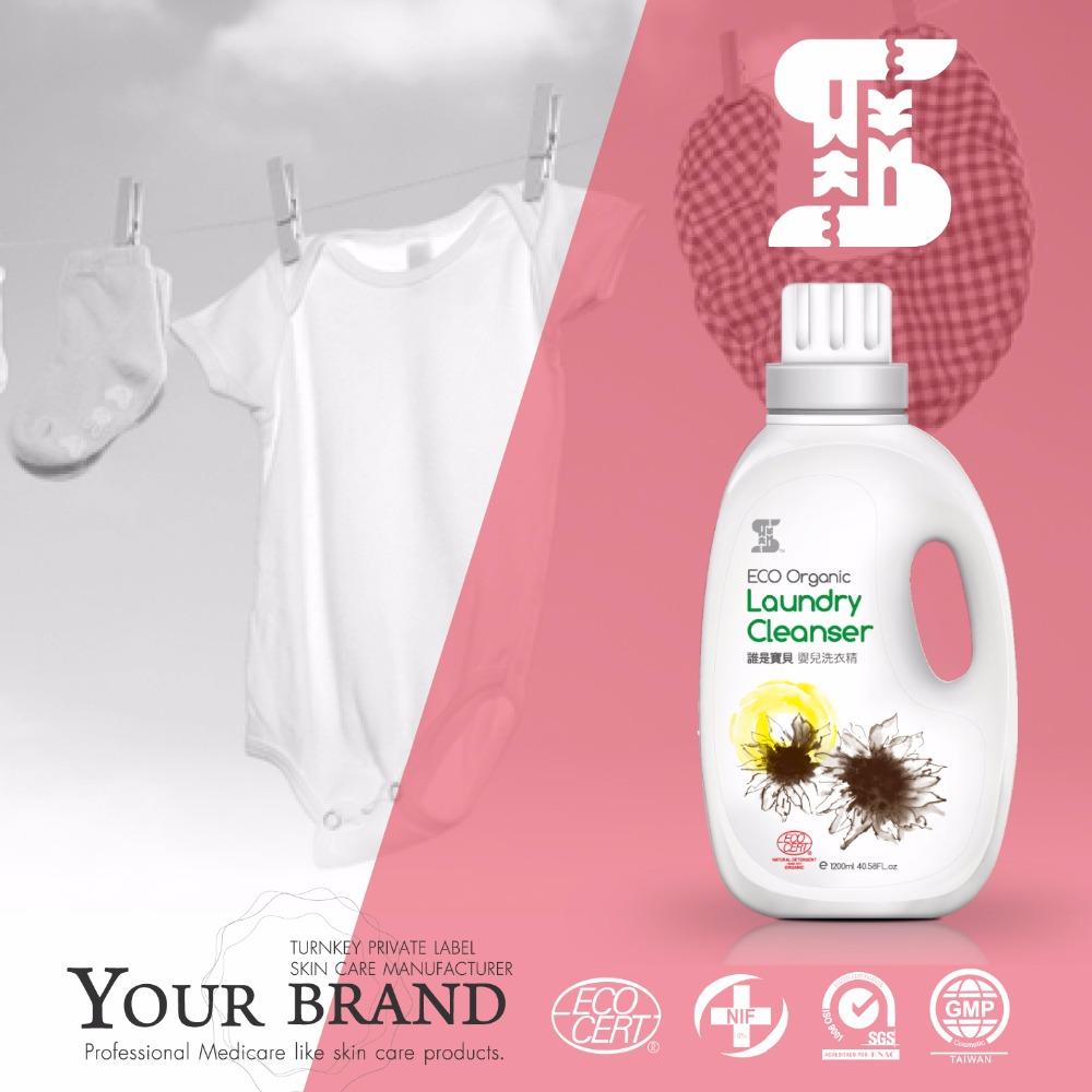 Venta Al Por Mayor Detergente Para La Ropa Al Por Mayor Compre  ~ Mejor Detergente Lavadora Calidad Precio