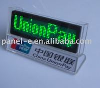 Direct supplier CE RoHS approvel LED Name card /badge/tag for promotion,mini led famous brand badges