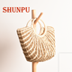 Women fashion hand knitted straw beach tote bag