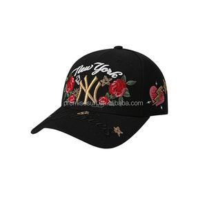 fd3717182f4 China cap spring wholesale 🇨🇳 - Alibaba