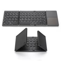 ce rohs aluminum foldable keyboard folding wireless bluetooth tastatur mouse and keyboard for apple logitech