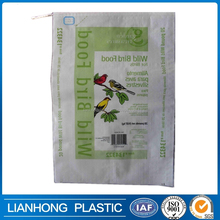 Factory direct sale breathable plastic bag, good price plastic bag China, rice flour used pp woven bag